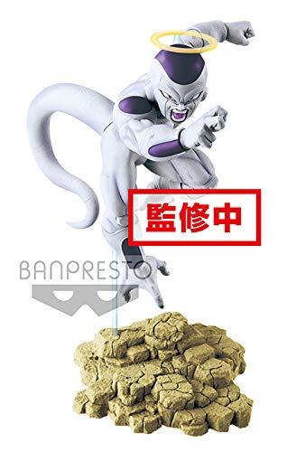 BANPRESTO Dragon Ball Super Statue Geschenkidee, Personalisierbar, mehrfarbig, 82654
