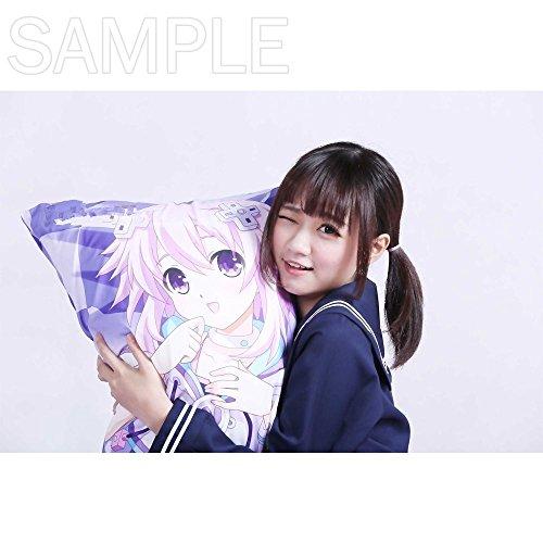 GNH Arts - Re:Zero 150cm x 50cm Anime Liebeskissen Bezüge