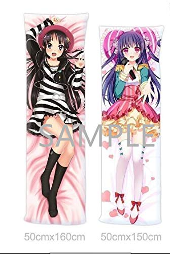 Home Goodnight Jibril - No Game No Life 160 x 50cm(62.9in x 19.6in) 2 Way Tricot Kissenbezug